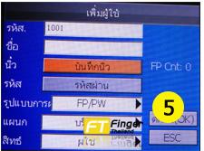 การกำหนด รหัสพนักงาน ZK Thai01
