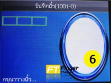 การเพิ่มนิ้ว ZK Thai01