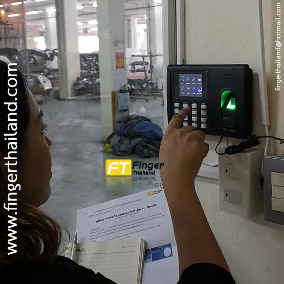 การเพิ่มลายนิ้วมือ เครื่องสแกนลายนิ้วมือรุ่น ZKTeco thai01